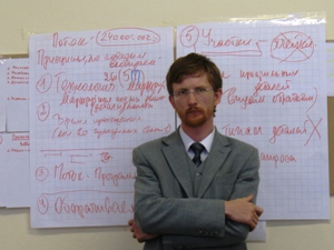 Корпоративные семинары