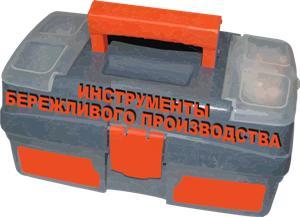 toolbox_med[1]