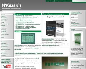 Дизайн версии 07.07.2011