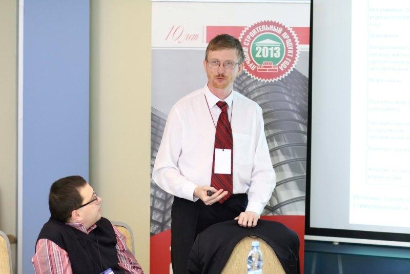 Отзыв на выступления на Втором форуме «Производители строительных материалов Республики Беларусь»