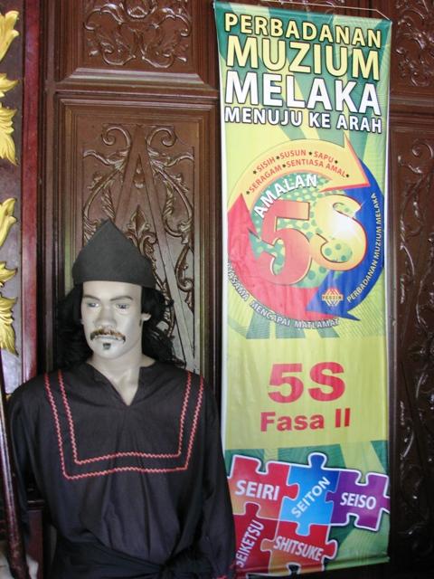 5S повсюду. Малайзия.
