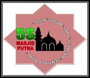 logo_5s_putra