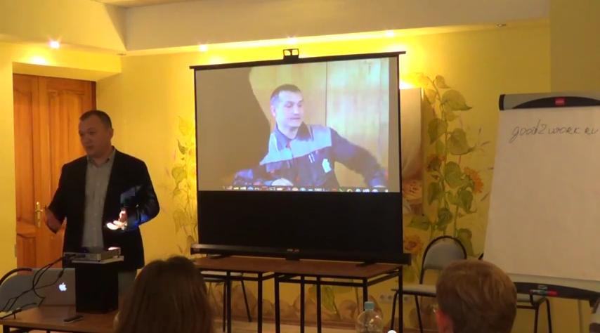 Выступление Дмитрия Кима на форуме «Лин без галстуков 2014»
