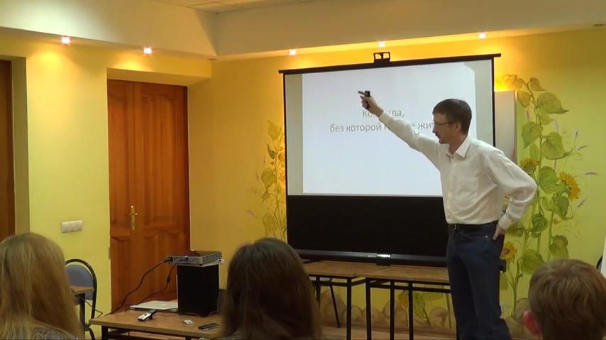 Выступление Валерия Казарина на форуме «Лин без галстуков 2014»