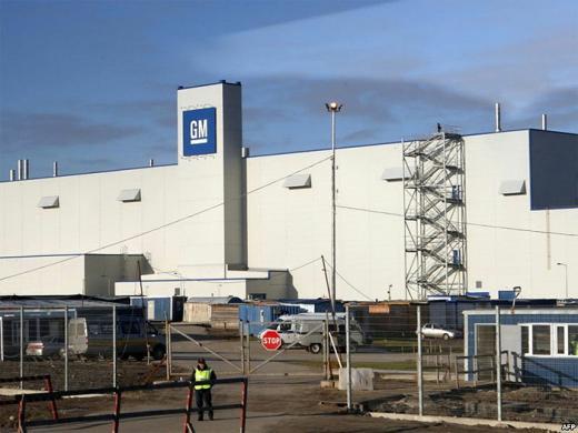 GM уходит с российского рынка