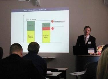 Отзыв о семинаре «Принципы и приёмы бережливого производства»