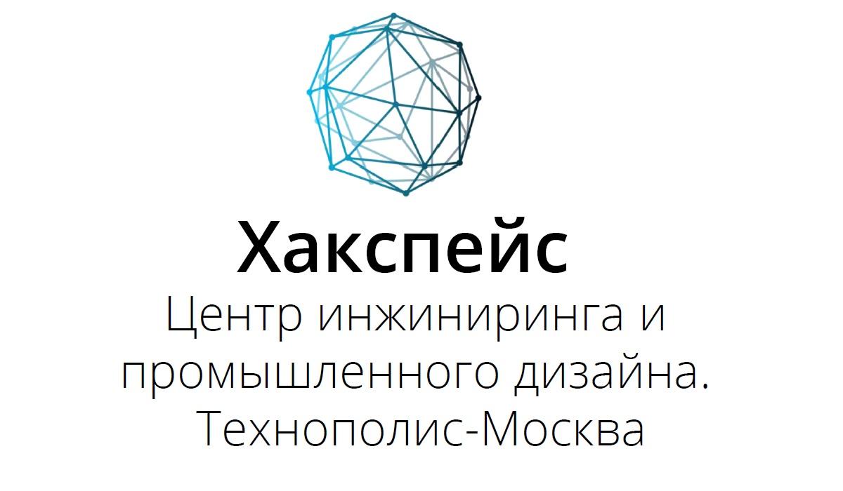 Круглый стол «Инженерные кадры России»
