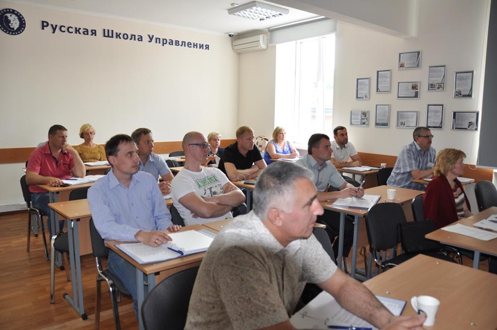 Отзыв об открытом семинаре «Принципы и приемы бережливого производства»
