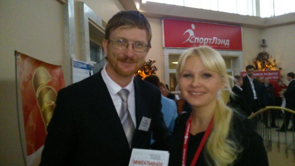 С Татьяной Бертовой на Лин-Форуме 2015