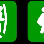 Настоящая разница между выталкиванием и вытягиванием