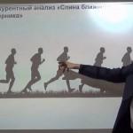 Выступление Сергея Литти на Гайдаровском форуме 2016