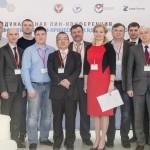 Конференция «Мотивация и лидерство в бережливых организациях»
