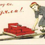 Производительность труда и бережливое производство. Часть вторая.