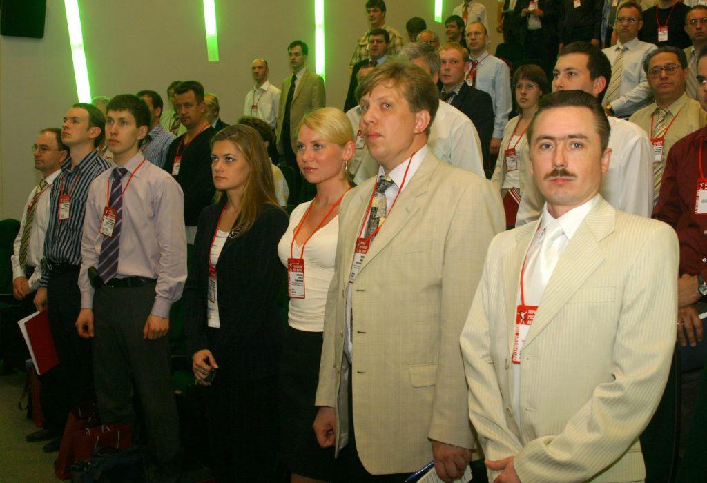 congress05