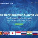 Лин-саммит на Шри-Ланке