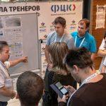 Школа тренеров «Производительность.РФ». Первые впечатления