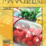 Статья в журнале Management