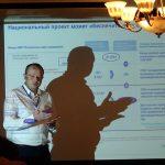 Николай Соломон рассказал о планах ФЦК на 2019 год