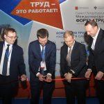 800 предприятий Санкт-Петербурга получат господдержку