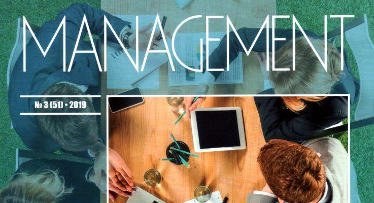 Материалы сайта в журнале Management