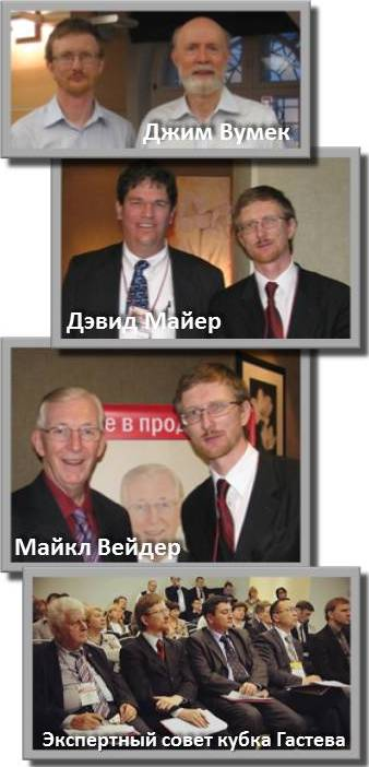 experts2[1]