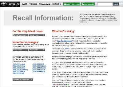 Toyota отзывает автомобили