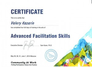 advanced-facilitation-certificate-med
